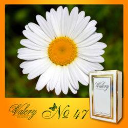 Духи Valery Elite № 47