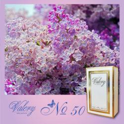 Духи Valery Elite № 50