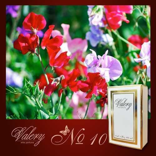 Духи Valery Elite № 10